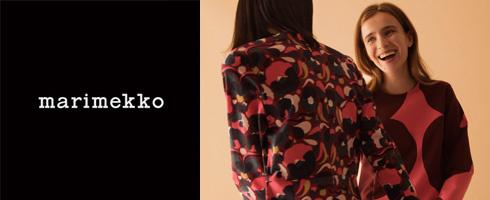 marimekkoの宣材写真