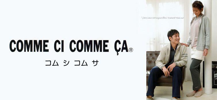 COMME CI COMMEの宣材写真.