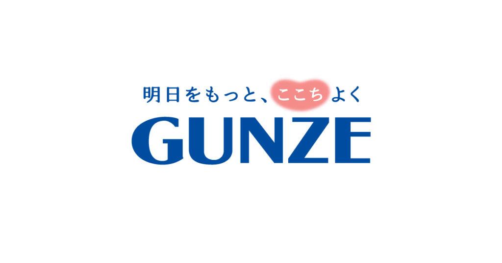 GUNZEのロゴ