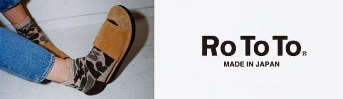 ROTOTOの宣材写真