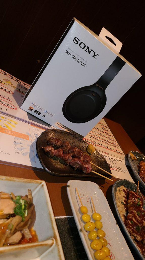 ソニー SONY ワイヤレスノイズキャンセリングステレオヘッドセット WH-1000XM4